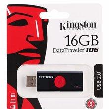 Kingston 16GB DT106 -  2.0